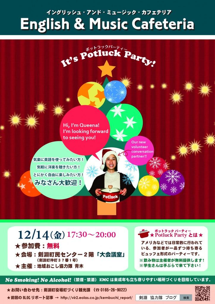 7th_EMC_poster-01